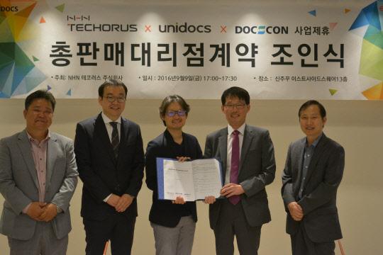 유니닥스·닥스콘, NHN엔터 일본자회사와 총판계약